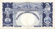 2 Dollars – reverse