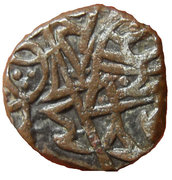 1 Jital  - King Samant Deva (Ohinda Dynasty) – reverse