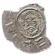 Denar - Otto I of Olomouc – reverse