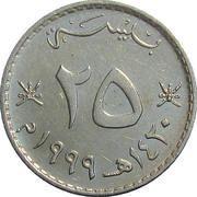 25 Baisa - Qaboos – reverse
