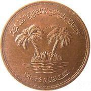 10 Baisa - Qaboos (FAO) -  obverse