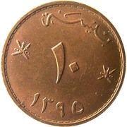 10 Baisa - Qaboos (FAO) -  reverse