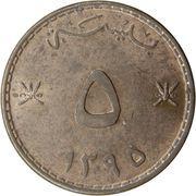 5 Baisa - Qaboos – reverse