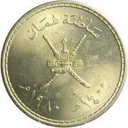 ½ Rial - Qaboos – obverse