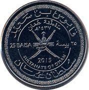 25 Baisa - Qaboos (National Day) – obverse