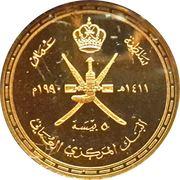 5 Baisa - Qaboos (National Day Anniversary) – obverse