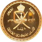10 Baisa - Qaboos (National Day Anniversary) – obverse