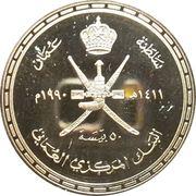 50 Baisa - Qaboos (National Day Anniversary) – obverse