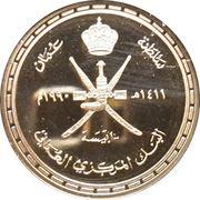100 Baisa - Qaboos (20th National Day) – obverse
