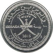 100 Baisa - Qaboos – obverse