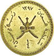 ¼ Rial - Qaboos (Al Hazam Fort) – obverse