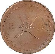 10 Baisa - Qaboos (FAO) – obverse