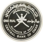 1 Rial - Qaboos (Environment Collection, Flower) – obverse