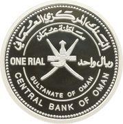 1 Rial - Qaboos (1st Oil Export) – obverse