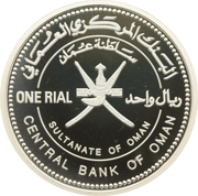1 Rial - Qaboos (29th GCC Summit) – obverse