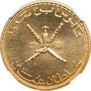 50 Baisa - Qaboos (Gold) – obverse