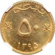 50 Baisa - Qaboos (Gold) – reverse
