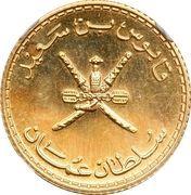 25 Baisa - Qaboos (Gold) – obverse