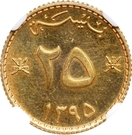 25 Baisa - Qaboos (Gold) – reverse