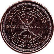 10 Baisa - Qaboos (National Day) – obverse