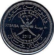 50 Baisa - Qaboos (National Day) – obverse
