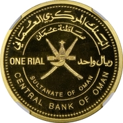 1 Rial - Qaboos (Population Census; Gold) – obverse