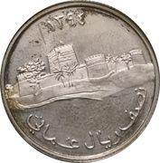 ½ Rial - Qaboos (Sohar Fort) – reverse