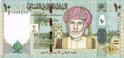 10 Rials (40th National Day) – obverse