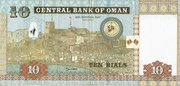 10 Rials (40th National Day) – reverse