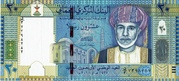 20 Rials (40th National Day) – obverse