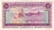 5 Rials Omani – reverse