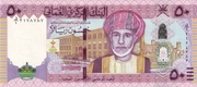 50 Rials (40th National Day) – obverse