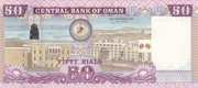 50 Rials (40th National Day) – reverse