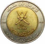 100 Baisa - Qaboos (Coinage) – obverse
