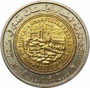 100 Baisa - Qaboos (Coinage) – reverse