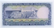 1/4 Rial – reverse