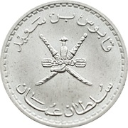 25 Baisa - Qaboos – obverse