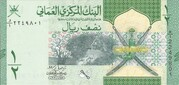 ½ Rial – obverse