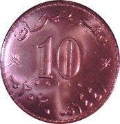 10 Baisa - Haitham – reverse