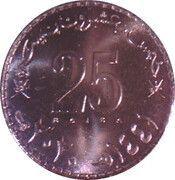 25 Baisa - Haitham – reverse