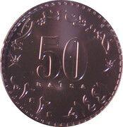 50 Baisa - Haitham – reverse