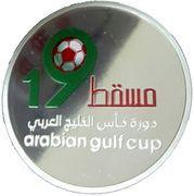 1 Rial - Qaboos (19th Arabian Gulf Cup) – reverse