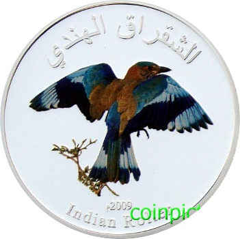 COLORED SILVER PROOF 1 RIAL COIN 2009 YEAR BIRD INDIAN ROLLER OMAN