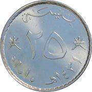 25 Baisa - Qaboos (magnetic; revised emblem) – reverse