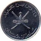25 Baisa - Qaboos (magnetic) – obverse