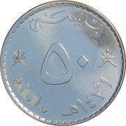 50 Baisa - Qaboos (magnetic; revised emblem) – reverse