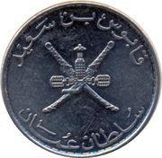50 Baisa - Qaboos (magnetic) – obverse