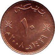 10 Baisa - Qaboos – reverse