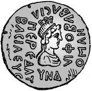 Tetradrachm - Meredates and Uiphoba – reverse