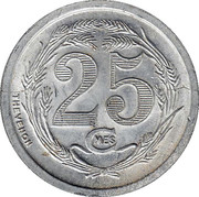 25 Centimes (Oran Chamber of Commerce) – reverse